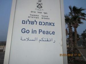 Skilte ved en av utgangene fra den sørlige promenaden